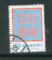 FORMOSE- Y&T N°821- Oblitéré - 1945-... République De Chine