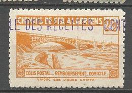 ALGERIE COLIS POSTAUX N° 95  NEUF** SANS CHARNIERE  / MNH - Algérie (1924-1962)