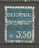 ALGERIE COLIS POSTAUX N° 40  NEUF** SANS CHARNIERE  / MNH - Algérie (1924-1962)