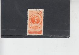 ROMANIA    1953 - Yvert  1308 - Sport - Disco - 1948-.... Repubbliche