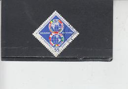 ROMANIA    1962 - Yvert   1853 - Festival - 1948-.... Repubbliche