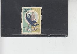 ROMANIA    1966 - Yvert  2257 - Sport - Calcio - 1948-.... Repubbliche