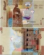 KUWAIT       ¼ Dinar       P-29       ND (2014)       UNC  [ 1/4 - Quarter ] - Kuwait