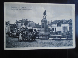 PARACIN SERBIA - SPOMENIK NA GLAVNOM TRGU - TRAVELLED - Serbia