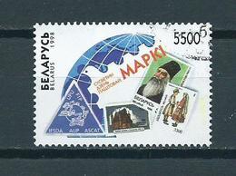1998 Wit-Rusland/Belarus Weltposttag Used/gebruikt/oblitere - Wit-Rusland