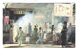 MACAU Kun Iam Tong (Chinese Temple) - China