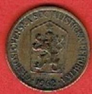 CZEZHSLOVAKIA  # 1 Koruna FROM 1962 - Czechoslovakia