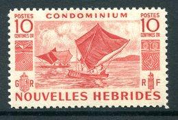 Nouvelles Hebrides 1953 Pictorials - 10c Value LHM (SG F82) - French Legend