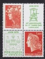 = 40ème Anniversaire Du 1er Timbre émis à Boulazac Marianne Cheffer Et/ou Beaujard Imprimés Offset Et Sérigraphie - Unused Stamps