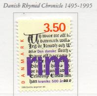 PIA - DANIMARCA -1995 : 8° Centenario Della Pubblicazione Del Primo Libro Danese Stampato   - (Yv 1107) - Danimarca