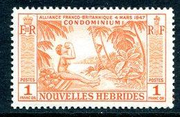 Nouvelles Hebrides 1957 Pictorials - 1f Value LHM (SG F104) - French Legend