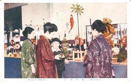 POSTAL   JAPON  - AN ANNUAL FESTAIVAL - Japón