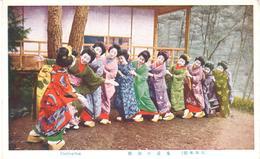 POSTAL   JAPON  - PLAYING TAG - Japón