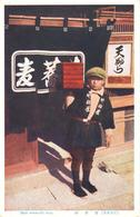 POSTAL   JAPON  - BUCK WHEAT-ROLL SHOP - Japón