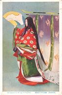 POSTAL   JAPON  - THE MANNER IN THE AGE OF FUJIWARA - Japón