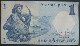 °°° ISRAEL 1 LIRA LIROT 1958 °°° - Israel
