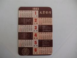 Bank/Banque/Banco Tai Fung, Macau Macao China Pocket Calendar 1983 - Calendriers