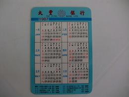 Bank/Banque/Banco Tai Fung, Macau Macao China Pocket Calendar 1987 - Calendriers