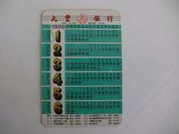 Bank/Banque/Banco Tai Fung, Macau Macao China Pocket Calendar 1986 - Calendriers