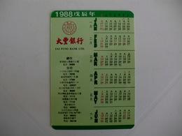 Bank/Banque/Banco Tai Fung, Macau Macao China Pocket Calendar 1988 - Calendriers
