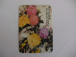 Bank/Banque/Banco Of China Macau Macao Pocket Calendar 1988 - Calendriers