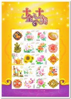 China 2013, Postfris MNH, Flowers 13 1/4 - 1949 - ... Volksrepubliek