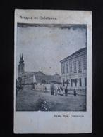 SRBOBRAN SERBIA - POZDRAV IZ SRBOBRANA - KRALJ. DRZ. GIMNAZIJA - TRAVELLED 1921 - Serbia