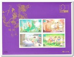 Thailand 1999, Postfris MNH, International Stamp Exhibition Bangkok - Thailand
