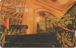 Carte Clé Hôtel Avec Casino Adjoint : Hotel Lisboa Macau Macao - Cartes D'hotel