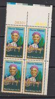 USA 1978 Harriet Tubman 1v  Bl Of 4 (corner) ** Mnh (41804G) - Verenigde Staten