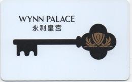 Carte Clé Hôtel Avec Casino Adjoint : Wynn Palace 永利皇宮 Lettres En Noir - Cartes D'hotel