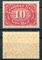 Deutsches Reich Michel-Nr. 175 Postfrisch - Geprüft - Ungebraucht