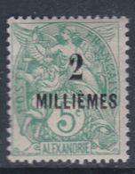 Alexandrie N° 65A XX  Partie De Série : 2 M. Sur 5 C. Vert Sans Charnière, TB - Alessandria (1899-1931)