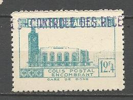 ALGERIE COLIS POSTAUX N° 159 Variétée 1 De 12.4 Plus Grand  NEUF** SANS CHARNIERE  / MNH - Algérie (1924-1962)