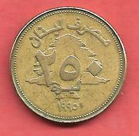 250 Livres , LIBAN , Bronze , 1995 , N° KM # 36 - Liban