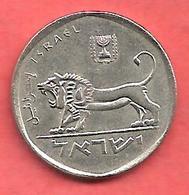 1/2 Sheqel , ISRAEL , Cupro-Nickel , 5741 , 1981 , N° KM # 109 - Israel