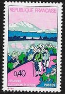 N° 1723   FRANCE  -  NEUF  -  ANNEE DU TOURISME PEDESTRE   -  1972 - France