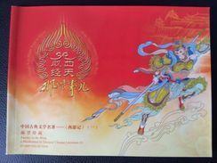 2015-8 CHINA MONKEY KING GREETING BOOKLET With One Set +MS - 1949 - ... People's Republic