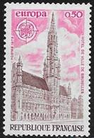 N° 1752   FRANCE  -  NEUF  -   EUROPA  -  1973 - France