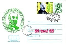 1987 100 YEARS ESPERANTO Postal Stationery   BULGARIA / Bulgarie - Esperanto