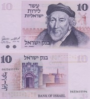 (B0256) ISRAEL, 1973. 10 Lirot. P-39. UNC - Israel