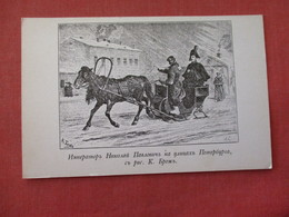 Horse Sleigh Russia  ?? Ref 3159 - Europe