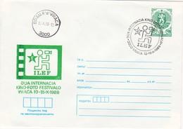 1988 ESPERANTO – Kino-foto Postal Stationery+ Special First Day BULGARIA / Bulgarie - Esperanto