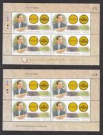 Thailand 2013 2x Block Of 4, King 86th Birthday And Overprinted MNH** - Tailandia