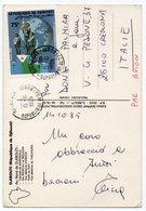 DJIBOUTI - AU NORD DE DJIBOUTI / THEMATIC STAMP-SPORT / MARATHON - Gibuti