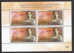 Thailand 2013 Block Of 4, H.R.H. Prince Narisaranuvattiwongse 150th Birthday, MNH** - Thailand