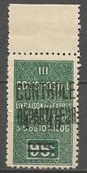 ALGERIE COLIS POSTAUX N° 28 NEUF** SANS CHARNIERE  / MNH - Algérie (1924-1962)