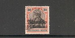 001870 German PO In Morocco 1911 35c FU - Ufficio: Marocco