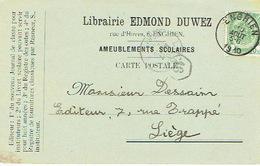 CP Publicitaire ENGHIEN 1910 - EDMOND DUWEZ - Librairie, Ameublement Scolaire - Enghien - Edingen