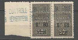 ALGERIE COLIS POSTAUX N° 44  0 Et F Raprochés Tenant à Normal NEUF** SANS CHARNIERE  / MNH - Algérie (1924-1962)